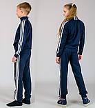 Подростковый спортивный костюм  темно синий с белым лампасом, фото 2
