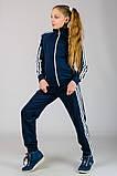 Подростковый спортивный костюм  темно синий с белым лампасом, фото 6