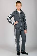 """Детский спортивный костюм для мальчика """"Спорт-7"""" (темно-серый+белый)"""