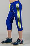 Спортивные детские бриджи  Спорт №2, фото 2