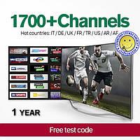 IUDTV - пакет IPTV на 12 месяцев