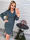 Стильное короткое трикотажное платье длинный рукав