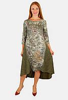 Модное платье с укороченным передом 44-50 р