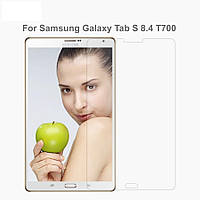 Защитное стекло для Samsung Galaxy Tab S 8.4