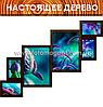 """Деревянная мультирамка на 6 фото """"Руноко Метровая - Венге"""" (фоторамка коллаж 80 х 60 см ), фото 2"""