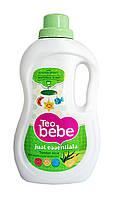 Концентрированное средство для стирки с мягким мылом Teo bebe Алоэ Вера  – 1,3 л.