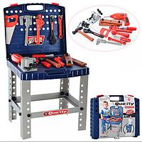 Детский Набор инструментов 008-21 стол-чемодан