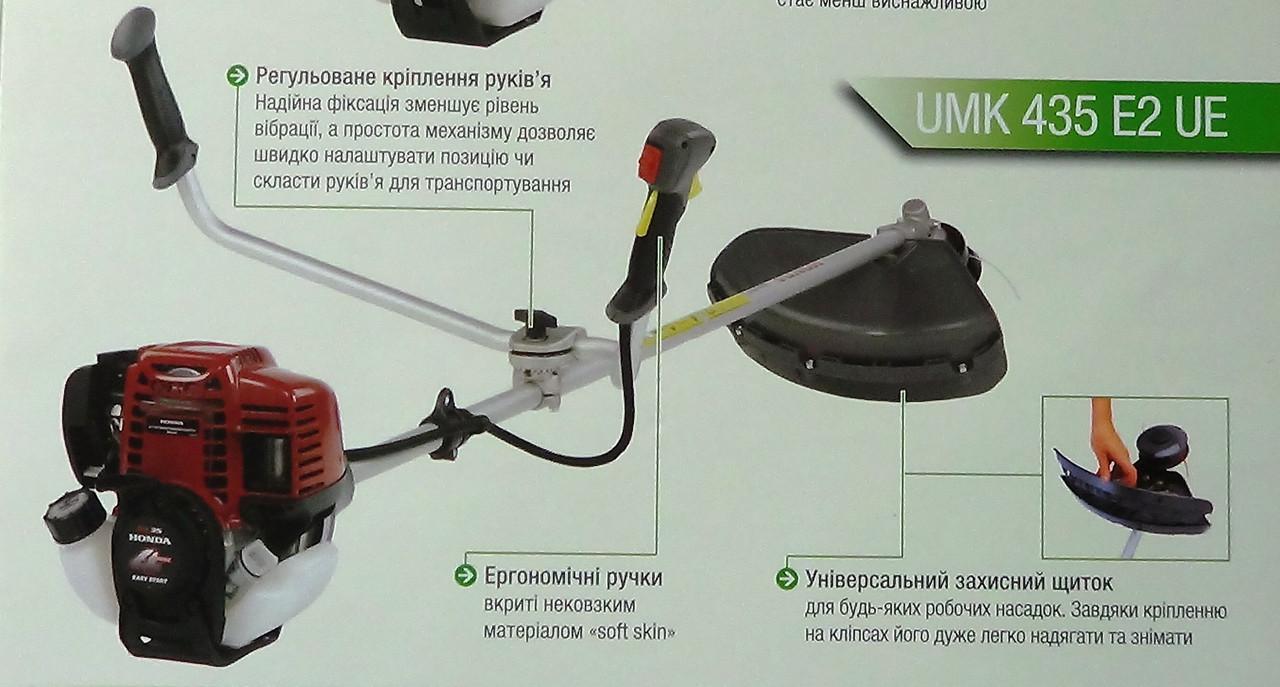 4-тактная мотокоса Honda UMK435E3