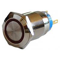 Кнопка металлическая с подсветкой и фиксацией (1НО+1НЗ) 220В красная TYJ19-371, АСКО-УКРЕМ, A0140010118