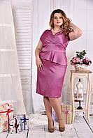 Вечернее нарядное платье 0551-3 фрезия