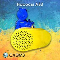 Насос АВЗ-20Д цена Украина агрегат с двигателем вакуумный золотниковый НВЗ запчасти ремонт