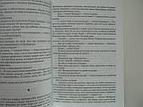 Кинг С. Кладбище домашних животных. Темная башня., фото 6
