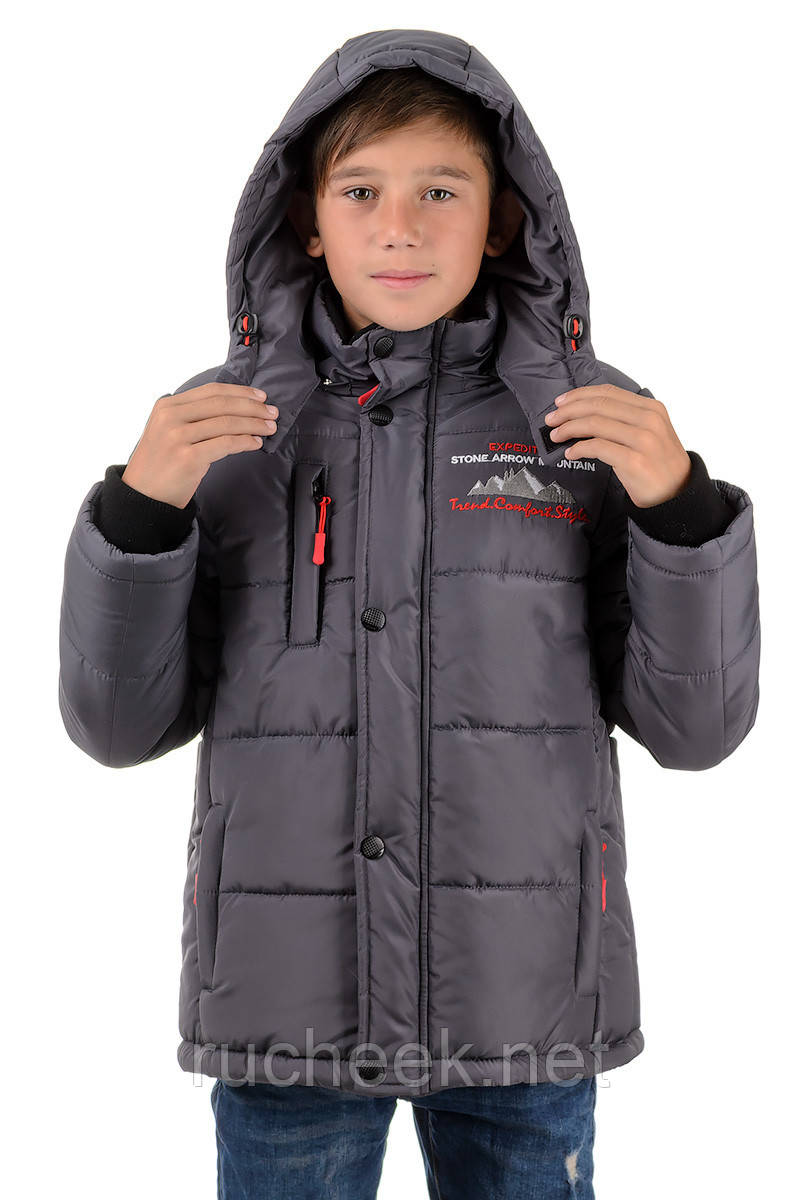 Зимняя куртка на мальчика Arizona, цвет серый. Украина