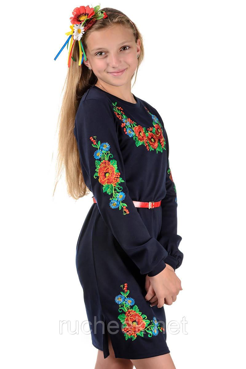 Подростковое платье-вышиванка (темно-синие)