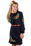 Подростковое платье-вышиванка (темно-синие), фото 7