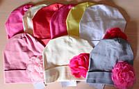 Трикотажные шапки на девочку осень весна 48-54 см Квитка