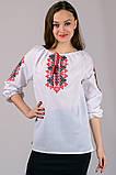 Женская  вышиванка  Украиночка, фото 2