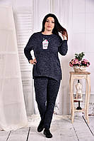 Темно-синий трикотажный женский спортивный костюм 0566-3
