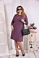 Фиолетовое платье делового стиля 0573-1