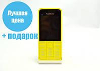 Мобильный телефон Nokia 220 (2017) Dual SIM(копия)