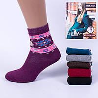 Женские шерстяные носки с махрой  ЯН&ЯНА N001. В упаковке 12 шт.