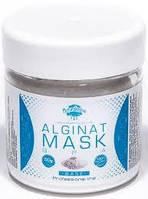 Базовая Альгинатная маска, 50 г, эффект лифтинга