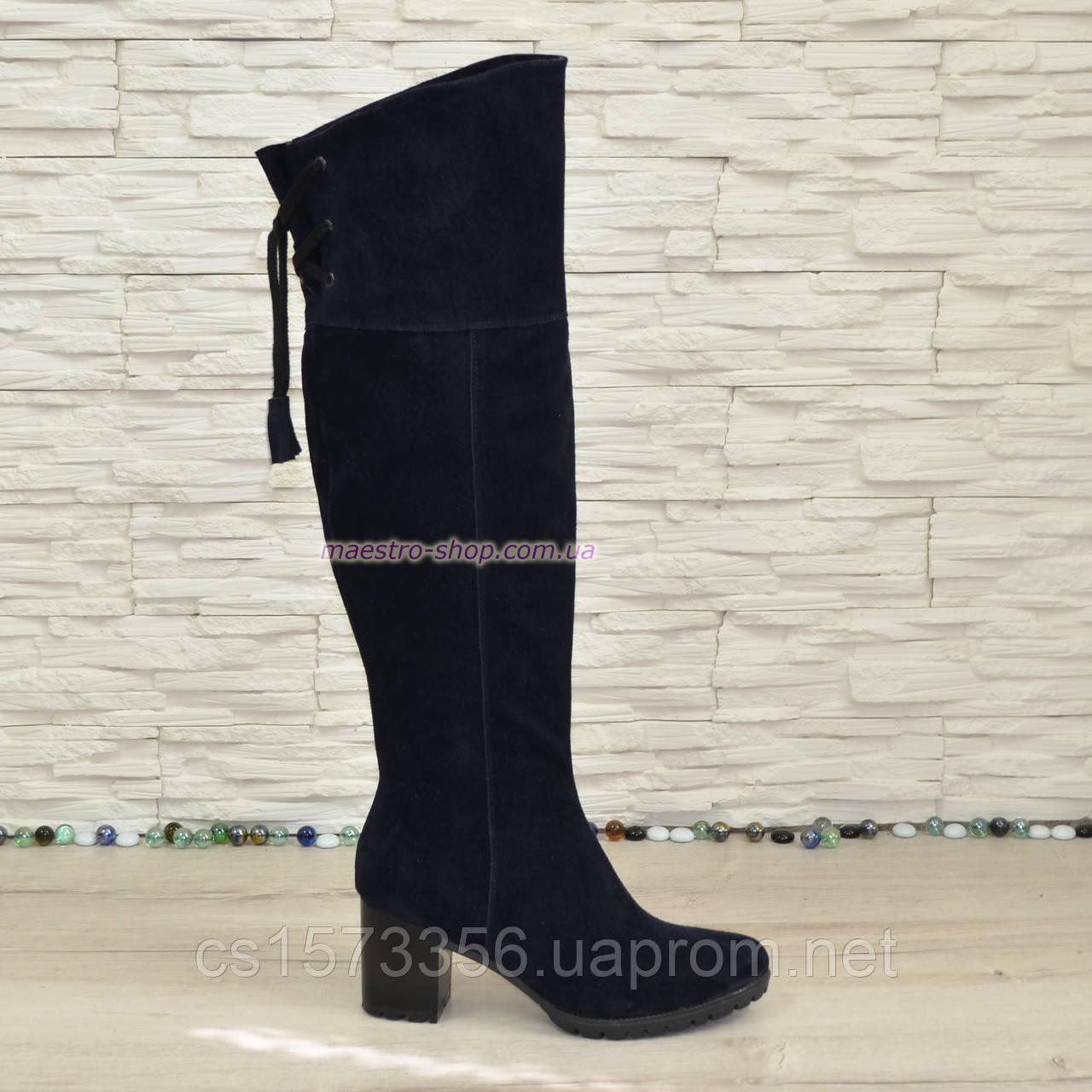 Ботфорты демисезонные замшевые на каблуке. Синий цвет.