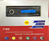 Автомагнитолы Pioneer 1180