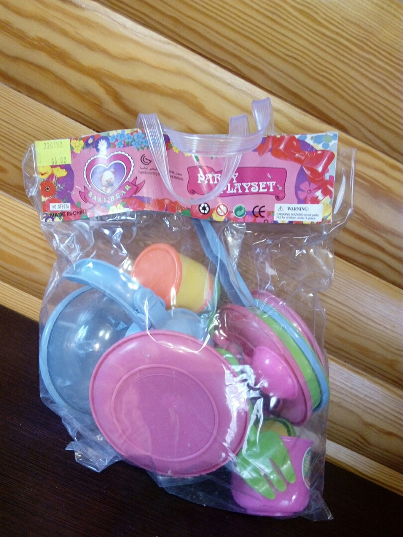 """Набор посуды BabyBear - Интернет-маркет """"Прикраса"""" в Черкасской области"""
