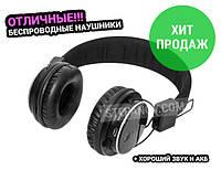 Беспроводные наушники MP3 Плеер ATLANFA AT-7611