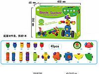 Конструктор Puzzle Sucker Block (48 деталей), FJ3788