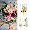 Perfi №21 - парфюмированная вода 20% (50 ml)