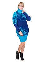 Вязаное платье размер плюс Maya голубой (50-56)