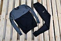 Спортивный костюм Найк черный, плечи темно-серые