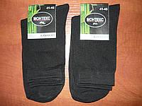 Носок мужской стрейч Монтекс р. 41-45. Житомир