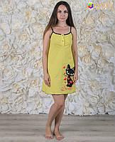 Ночная рубашка для беременных и кормящих ТМ «Omali» (оm002605 жёлтая)