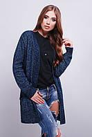 Женский вязаный кардиган с карманами из мягкой меланжевой пряжи синего цвета