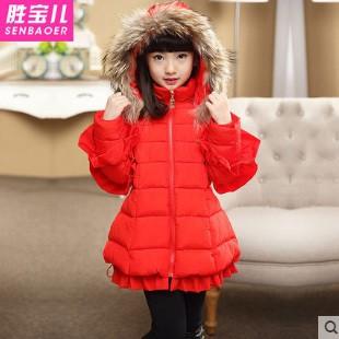 Куртка зимняя детская трапеция с рюшами