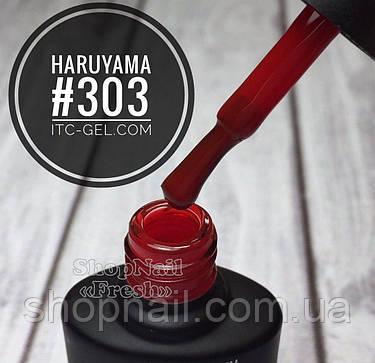 Гель-лак Haruyama №303 (красная карамель), 8 мл, фото 2