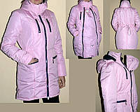 Универсальная слингокуртка 3 в 1. Курточка- слинг. Куртка для беременных.
