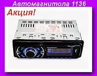 Автомагнитола 1136 + Usb + Sd + Fm,Магнитола в авто,Магнитола с USB!Акция