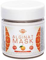 Альгинатная маска с Апельсином, 50 г, эффект лифтинга