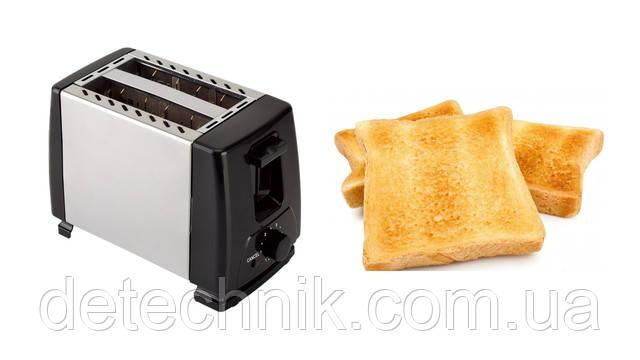 Купить тостер