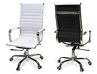 Офисное кресло Exclusive