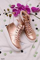 Женские ботинки ОСЕННИЕ золотистые эко кожа внутри- текстиль (плюш)