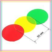Фильтры Q2800, 50 мм, 3 цвета