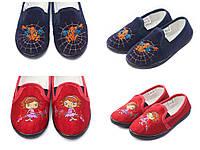 Туфли домашние детские трикотаж вышивка  Литма