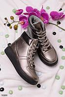 Женские ботинки ОСЕННИЕ цвет металлик  эко кожа текстиль (плюш)