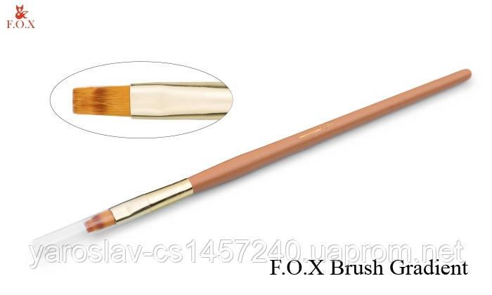 FOX кисть для градієнта (омбр)