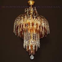 Люстра хрустальная с подвесками IMPERIA трехламповая LUX-434045